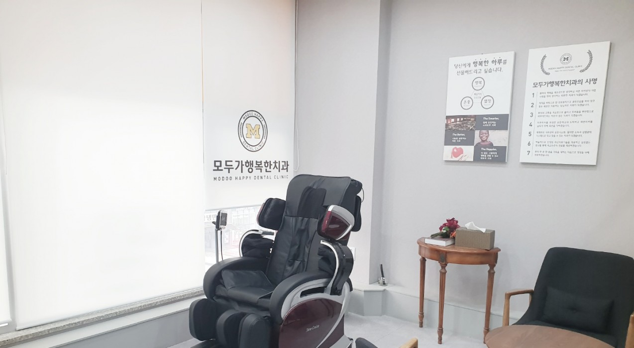 VIP대기실(vip room)