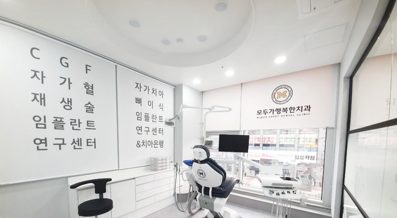 제2수술실(operating room2)